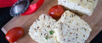 плавленый сыр с тмином