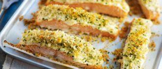 лосось под картофельным пюре